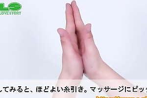 【アダルトグッズNLS】テンガスマートジェル<紹介動画>