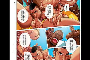 Summer Men Vol.2 Muscle Submarine Fort