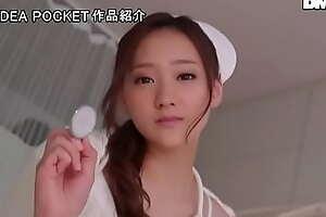 Japanese nurse Himawari Yuzuki subsidy IPX-00039