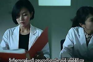 Gyeulhoneui Giwon (Myanmar subtitle)