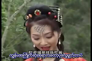 Journey Prevalent Someone's skin West (Myanmar Subtitle)