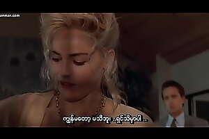 Basic Instinct (Myanmar subtitle)