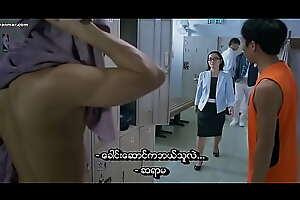 The Cicisbeo (Myanmar subtitle)