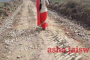 देसी गांव की आंटी की अकेली जा रही थी उसको पटा के पहली बार गाड़ की चुदाई