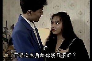 Taiwan Bonking