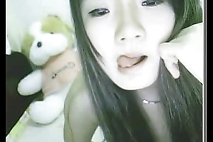 Asian Webcam